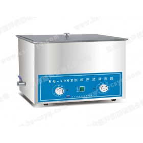 舒美牌KQ-700E型超声波清洗机