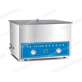 KQ-600E型超声波清洗设备
