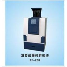 博翔兴旺BXXW-ZF-208半自动凝胶成像分析系统