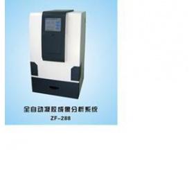 博翔兴旺BXXW-ZF-288全自动凝胶成像分析系统