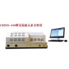 CHNS-440元素分析仪