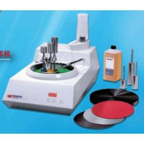 DHJ-210型全自动磨样机