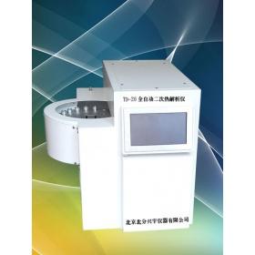 TD-20A低温冷阱二次热解析仪