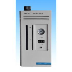 GXN-300A高纯氮气发生器