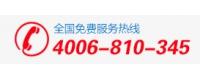 北京北分兴宇仪器有限公司