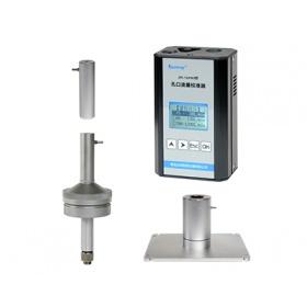 ZR-5040型孔口流量校准器