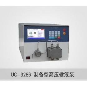 UC-3286 高压制备泵