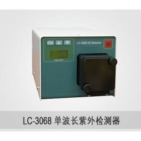 LC-3068 固定波长紫外检测器