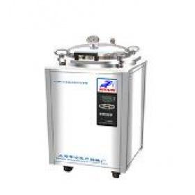 申安LDZX-50FBS 50升翻蓋式不銹鋼立式壓力蒸汽滅菌器