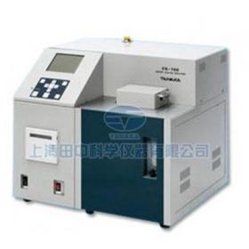 FX-700荧光X射线硫含量分析装置