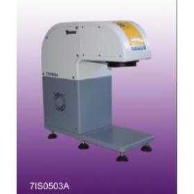 7-SS 系列AAA級太陽模擬器