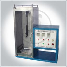 生产安全网阻燃性能测试仪 ZF-621