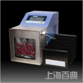 BDJ-05/BDJ-05A无菌均质机|均质器
