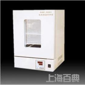 干燥箱|人工气候箱|电热恒温培养箱
