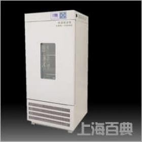 LHS-150HC恒溫恒濕箱|恒溫恒濕培養試驗箱