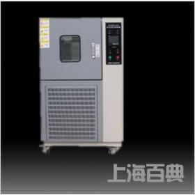 GDwH-4005高低温恒定湿热试验箱