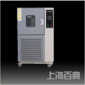 GDwH-7005高低温恒定湿热试验箱