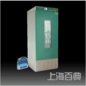 LRHS-150B恒温恒湿培养箱
