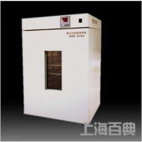 GNP-9270隔水式培养箱