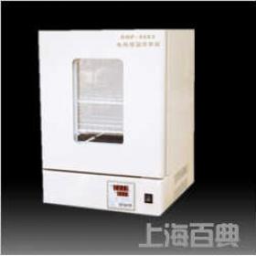 HH.BII-360-S-II电热恒温培养箱