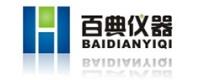 上海百典仪器设备有限公司