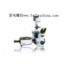 荧光成像显微镜