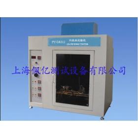 灼热丝试验仪PY-ZRS12