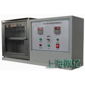 汽车内饰材料阻燃性能测试仪 PY-NS04
