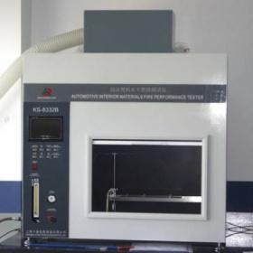 泡沫塑料水平燃烧测试仪 KS-8332B