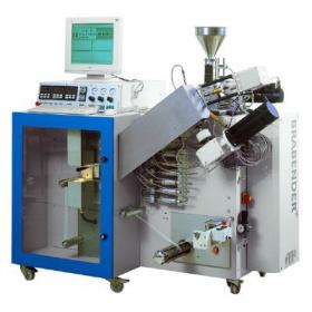 Brabender(布拉本德)在线熔融指数/膜质量分级机:MFR,MVR