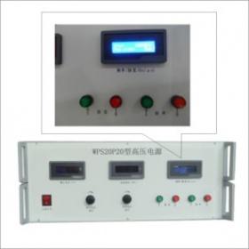 高压脉冲电源