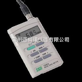 TES-1354/TES-1355 噪音剂量计