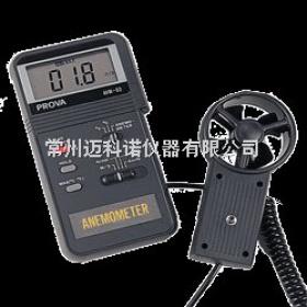 AVM-03 风速风温计