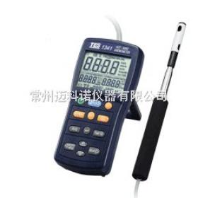 TES-1340热线式风速计