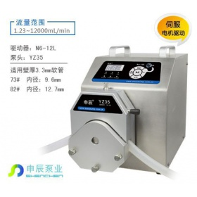 蠕动泵N6-12L