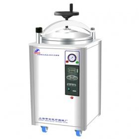 立式壓力蒸汽滅菌器LDZF-50KBS