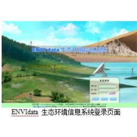 ENVIdata-DT探头式土壤水温盐水势系统