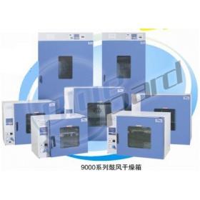 上海一恒 DHG-9140(A) (101-2)鼓风干燥箱