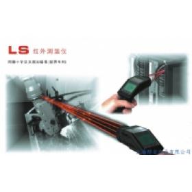 LS红外测温仪