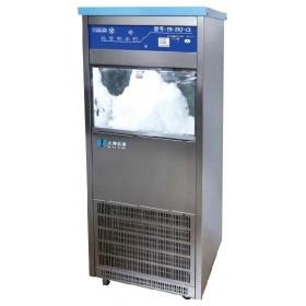 制雪机,生饮制雪机,纯雪制冰机,饮品雪花制冰机