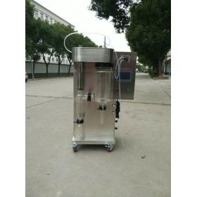 小型噴霧干燥機 實驗型QFN-9000S 喬楓
