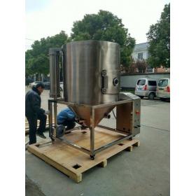 陶瓷造粒专用喷雾干燥机QFN-9021 乔枫