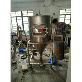 实验型喷雾干燥机 QFN-3-D