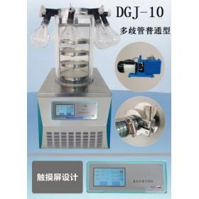 实验型冷冻干燥机 小型喷雾干燥机