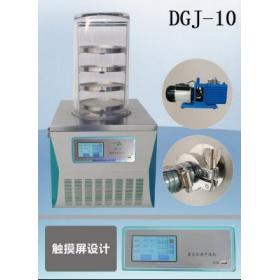 乔枫品牌冷冻干燥机 DGJ-12