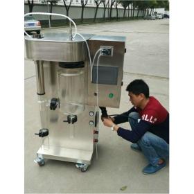 实验型喷雾干燥机 可定制生产型
