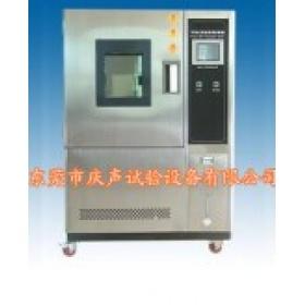 高低温交变试验箱厂家/led高低温试验箱