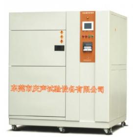 冷热循环试验机/三箱冷热冲击试验箱