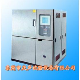 自動沖擊試驗機/溫度冷熱沖擊試驗箱