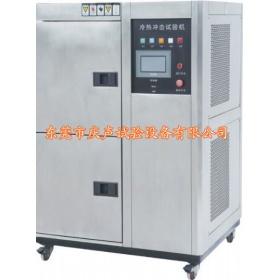 高低温循环冲击试验箱/两厢式高低温冲击试验箱